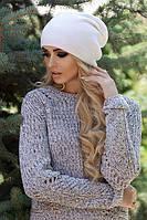 Женская зимняя шапка-колпак «Хэлхейм» Белый