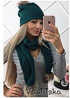 Комплект: шапка + шарф с бубоном