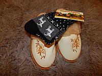 Тапочки женские с носками на подарок