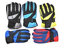 Детские болоневые перчатки для мальчика  - длина 20 см