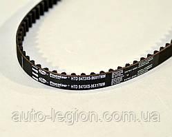 Ремень ГРМ (96 зубцов) на Renault Dokker 2012-> 1.6  — Gates (Бельгия) - GT5473XS