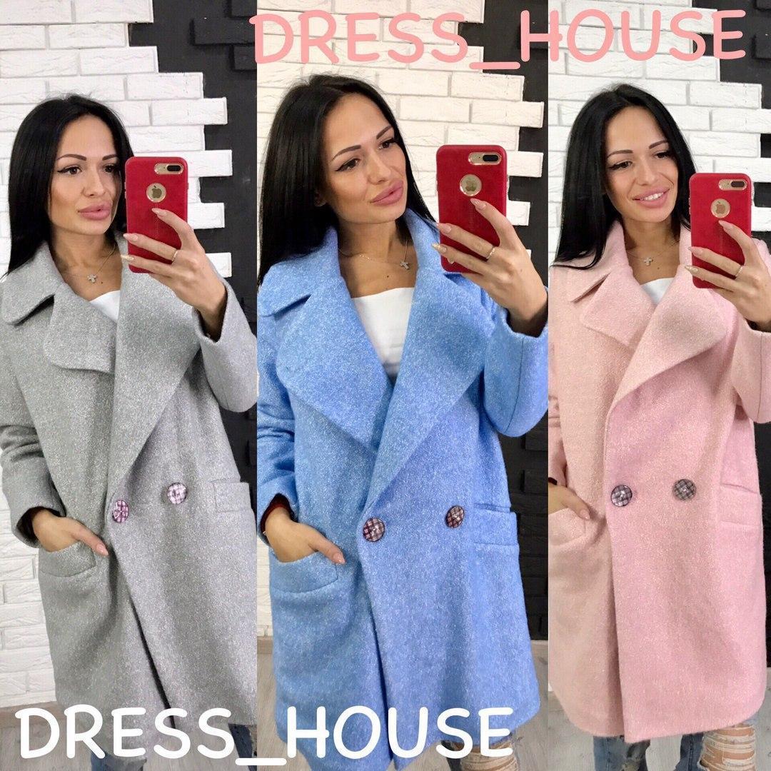 46f6b494507 Женское пальто оверсайз из шерсти букле в расцветках 5PABR
