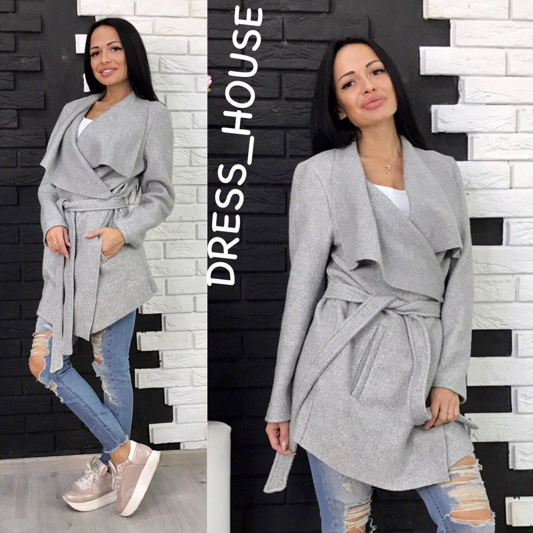 334063d714a Женское пальто-кардиган из буклированной шерсти в расцветках 5PA16 -  Интернет-магазин Tvid в