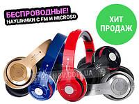 Беспроводные блютуз bluetooth наушники + МП3 Плеер + Радио microSD