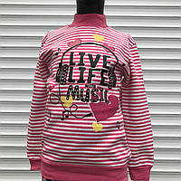 """Кофта на девочку розовая """"Music"""", байка - 5,6,7,8 лет."""