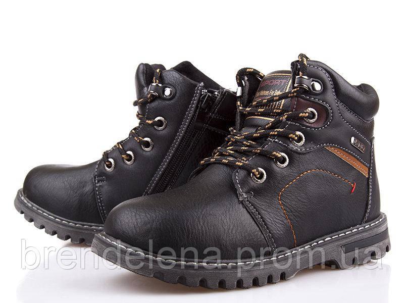 Зимние cтильные ботинки для подростка р(33-34)
