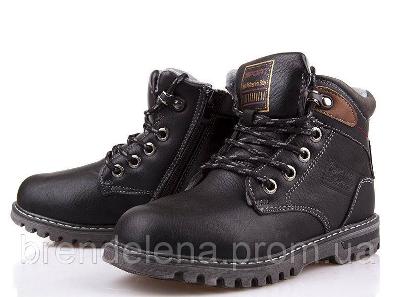 Стильні зимові черевики для підлітка р(32)