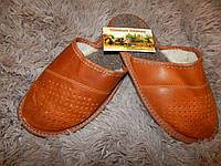 Тапочки мужские кожаные 44 размер