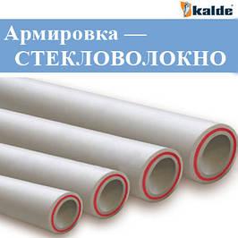 Труба полипропиленовая fiber (армированная стекловолокном) kalde
