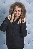 0155d4e1c8b Зимний женский костюм с мехом  продажа