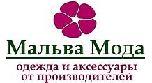 Мальва Мода - MalvaModa.com - Одежда и аксессуары от производителей Украины