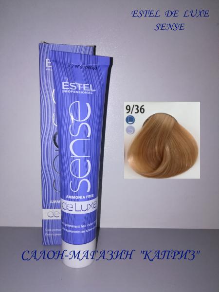 Краска для волос  ESTEL DE LUXE SENSE 9/36