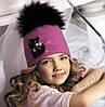Шерстяная шапка для девочки Радомира