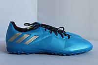 Сороконожки Adidas Messi 16.4, фото 1
