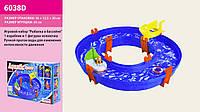 Игровой набор Водный спорт