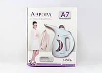 Ручной отпариватель аврора A7, отпариватель для одежды