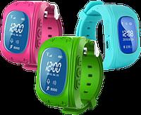 Детские умные часы с GPS трекером Q50,  Smart Watch Q50