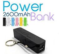 Портативное зарядное устройство Power Bank 2600 mAh
