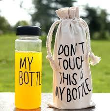 Бутылка My Bottle май батл 500 ml (без чехла)
