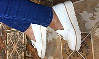 Туфли лоферы на белой подошве с кисточками 36-41