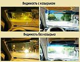 Козырек для автомобиля  день и ночь  HD VISION VISOR, фото 2