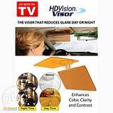 Козырек для автомобиля  день и ночь  HD VISION VISOR, фото 3