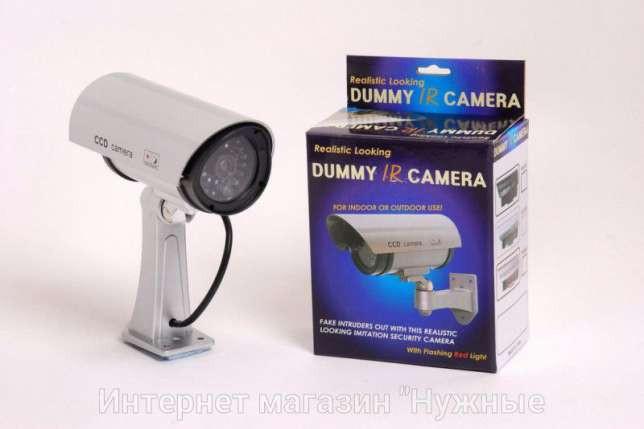 Видеокамера муляж, камера обманка DUMMY IR CAMERA