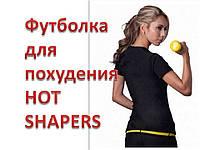 Неопреновая футболка для похудения hot shapers, фото 1