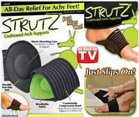 Ортопедические стельки STRUTZ Cushioned arch supports, фото 1