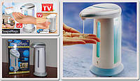 Сенсорный дозатор жидкого мыла, сенсорная мыльница