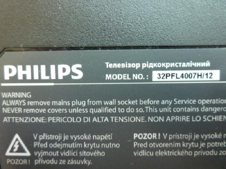 Плати від LED ТЕЛЕВІЗОР PHILIPS 32PFL4007H/12 поблочно, в комплекті (матриця розбита).