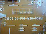 Платы от LED TV PHILIPS 32PFL4007H/12 поблочно (матрица разбита)., фото 4