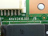 Платы от LED TV PHILIPS 32PFL4007H/12 поблочно (матрица разбита)., фото 6