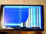 Плати від LED ТЕЛЕВІЗОР PHILIPS 32PFL4007H/12 поблочно, в комплекті (матриця розбита)., фото 8