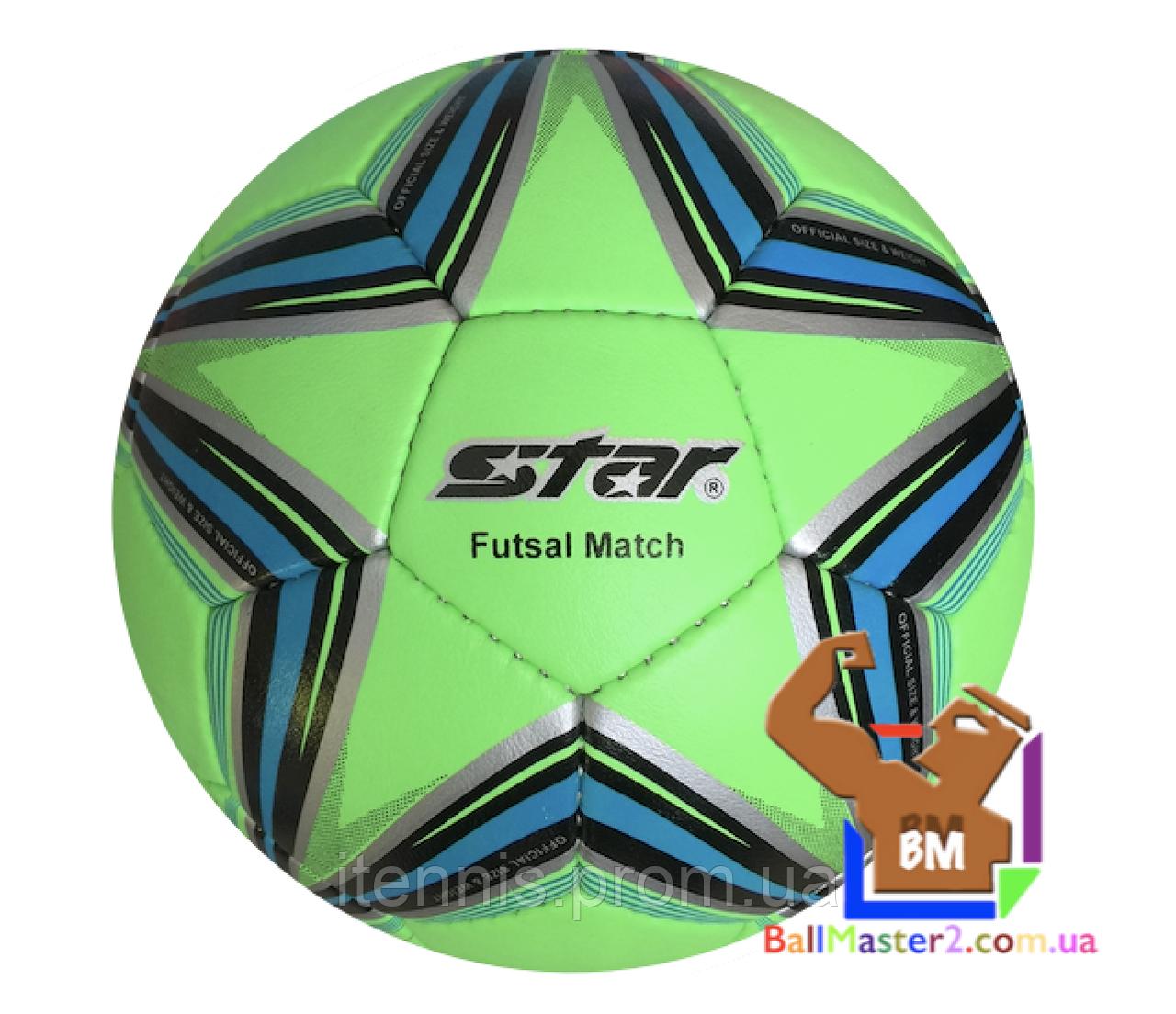 Футзальный мяч Star Futsal Match №4 01-3