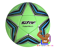 Футзальный мяч Star Futsal  №4 STAR-01-3