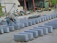Бордюр из полированного гранита , фото 1
