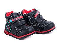 Яркие демисезонные ботиночки для мальчика. р 22-27