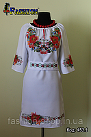Женское вышитое платье Богатство