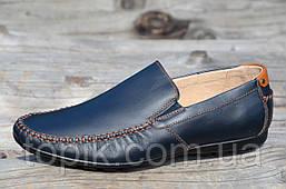 Туфли, мокасины мужские натуральная кожа темно синие легкие и удобные (Код: 901)
