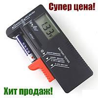 Универсальный тестер уровня заряда BT-168D для батареек и Ni-MH аккумуляторов, цифровой!