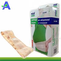 Бандаж до- и послеродовой MedTextile арт. 4501 L (107-115)