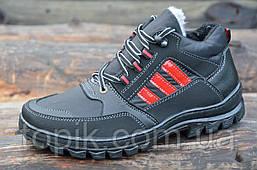 Зимние мужские спортивные ботинки, кроссовки, полуботинки черные прошиты Львов (Код: 914)