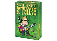Манчкин Ктулху, настольная игра