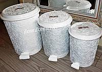 """Набор ведер с педалью """"Ажур"""" (6,10,16 л) Elif Plastik, Турция, белое"""