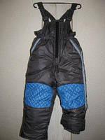 Детские теплые зимние полукомбинезоны для мальчиков и девочек р.92-110 мягкий, легкий, теплющий