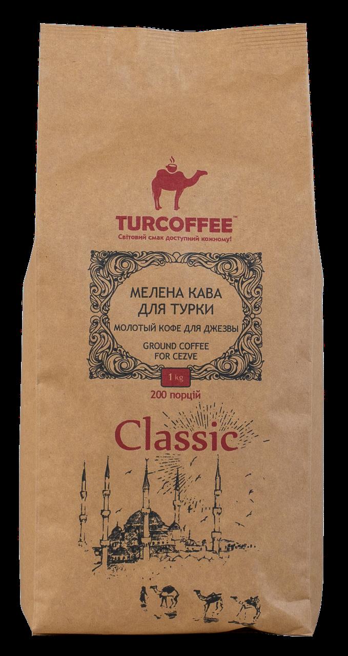Кофе молотый Classic
