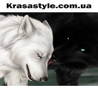 Алмазная вышивка Волки, День и Ночь