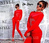 Спортивный костюм, 805 ИМ    Яблочко, фото 1