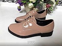 Скидка размер 38! Туфли женские эколак бежевые на низком ходу